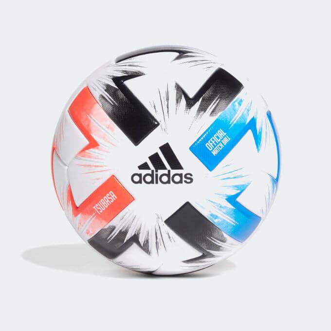 adidas presentó el balón del mundial de clubes